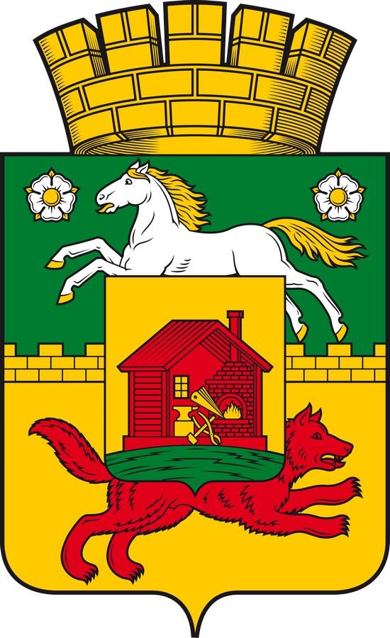 Новый герб и новый флаг